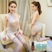 情趣內衣小胸透視性感制服緊身蕾絲露背包臀裙夜店商務OL激情套裝