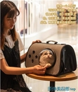 寵物包包 貓包外出便攜包寵物包貓咪斜挎手提貓籠子貓書包太空艙貓背包用品 快速出貨