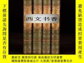 二手書博民逛書店收藏版,Alexander罕見Pope著《亞歷山大·蒲柏的作品集