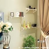 墻上置物架免打孔臥室裝飾簡易花架壁掛客廳書架電視墻一字擱板XW 快速出貨