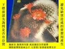 二手書博民逛書店文化與生活罕見1980-2(殘本)Y242764