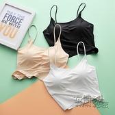 夏天冰絲打底內搭抹胸薄款帶胸墊防走光裹胸美背吊帶運動背心內衣 衣櫥秘密
