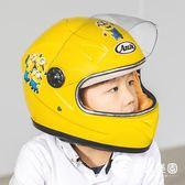 兒童頭盔男女摩托車電動車電瓶車小孩寶寶可愛冬季全盔四季安全帽-奇幻樂園