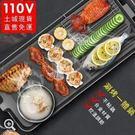 現貨 電烤盤 中號48*28韓式無煙燒烤 烤盤 家用烤盤 無煙烤肉機 烤盤鐵板烤肉鍋