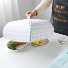 時尚居家多功能簡約可折疊保溫菜罩 廚房防塵餐桌罩 廚房用品3 (小號)
