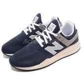 New Balance 慢跑鞋 NB 247 藍 灰 復古奶油底 二代 運動鞋 男鞋 女鞋【PUMP306】 MS247MAD