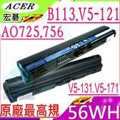 ACER 電池(原廠最高規) B113-M,B113-E-877,B113-M-323,3ICR17/65-2,V5-171-661,B113-E-9671,B113-M-660,B113-M-646