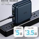 限時免運優惠【LaPo】數位顯示自帶線行動電源+充電頭+無線充電(兼具QC/PD快充)
