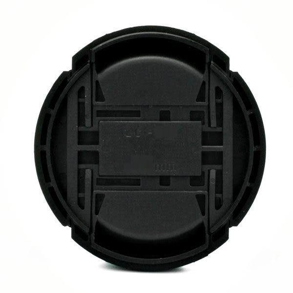 我愛買#尼康Nikon鏡頭蓋A款附繩LC-55鏡頭蓋55mm鏡頭蓋Nikon1 Nikkor VR 10-100mm f/4.5-5.6 f4.5-5.6
