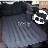汽車睡覺床墊車載充氣床轎車SUV后座睡墊車后排兒童氣墊床旅行床