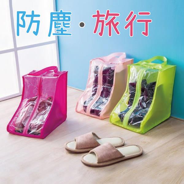 鞋袋 炫彩旅行手提鞋袋 旅行收納 高跟鞋收納 長靴 鞋櫃 【SPA024】