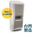 限量 台灣製 自動感應酒精消毒機 壁掛型...