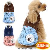 【PET PARADISE 寵物精品】Gaspard et Lisa 巴黎鐵塔鋪棉外套/藍 (3S/DSS/SS/DS/S) 寵物衣服