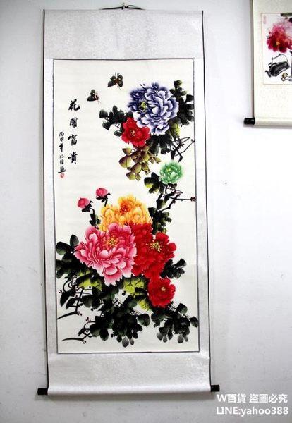 花鳥掛畫 條幅 花開富貴牡丹原稿 手繪真跡 四尺
