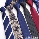 領帶刺繡黑色男韓版窄版5cm學生細小正裝商務懶人領帶 科炫數位