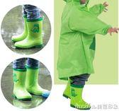 兒童雨鞋男童寶寶女童小童雨靴小孩幼兒水鞋防滑卡通雨衣膠鞋秋冬 美芭印象