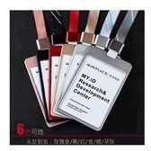 識別證德尚專營掛繩大號鋁合金卡套工作牌證件卡套工作證工牌胸卡牌套現貨清倉5-21