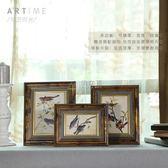 木質相框 復古做舊實木相框相架美式創意擺台組合歐式客廳裝飾掛畫 俏女孩