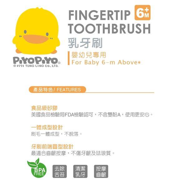 【奇買親子購物網】黃色小鴨乳牙刷-指套型