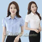 職業短袖襯衫女夏大碼寬鬆百搭韓版工作服立領雪紡白襯衣【米蘭街頭】