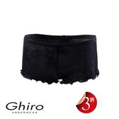 Ghiro-居家S-M羊毛蠶絲短褲(黑)G66677