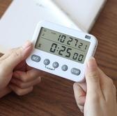 計時器 提醒器學生學習考研做題靜音電子時間管理器廚房烘焙定時器 - 618熱銷