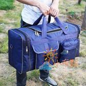 手提包大容量包包超大容量手提旅行包男女戶外旅游行李包袋單肩特大背包裝衣服搬家【可超取】