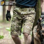 戰術褲 IX5獵手戰術迷彩短褲夏季男戶外軍迷作訓褲休閑寬松工裝褲