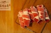 【禧福水產】美國雪花牛培根/CHOICE五花◇$特價200元/500g±10%/盒◇最低價原肉夜市熱炒團購可批