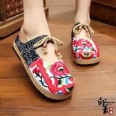 布鞋民族風復古繡花鞋波西米亞風旅游拍照百搭鞋涼拖鞋 萬聖節鉅惠