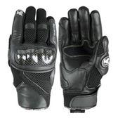 【東門城】V'QUATTRO SPIDER EVO 碳纖維護具防摔短手套(黑)