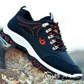 夏季戶外登山鞋男士青年透氣防水防滑軟底跑步鞋系帶休閑運動男鞋