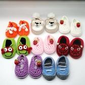 寶寶毛線嬰兒鞋子材料包鉤針手工鞋diy毛線鞋材料包手工嬰兒鞋Mandyc