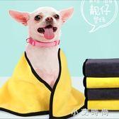 寵物速幹吸水毛巾洗澡浴巾泰迪仿鹿皮巾貓咪狗狗吸水加厚大號用品小艾時尚