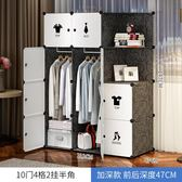 衣櫃簡易組裝塑料布藝單人租房小臥室家用布衣櫥掛仿實木收納櫃子 aj4530【愛尚生活館】