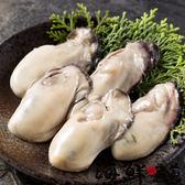 【海鮮主義】廣島牡蠣 (規格重:1KG/袋;淨重:850g)