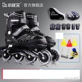 溜冰鞋兒童全套裝旱冰輪滑鞋男孩男童小孩初學者專業可調女  LN2772【bad boy時尚】