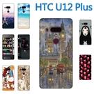 [U12+ 軟殼] HTC U12 pl...