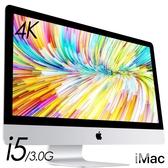 【現貨】Apple iMac21 3.0GHz i5/16G/1T SSD(MRT42TA/A)