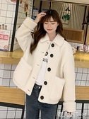 羊羔毛外套 秋冬短外套女學生2021新款小個子百搭韓版羊羔毛加絨休閒秋裝上衣 寶貝計畫