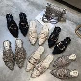 尖頭外穿 網紅拖鞋女韓版ins平底包頭半拖鞋社會無後跟懶人穆勒鞋