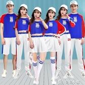 啦啦隊服裝新款韓版jazz爵士舞嘻哈街舞套裝女啦啦隊服裝舞蹈表演演出服 多色小屋