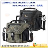 羅普 L147K 黑 L147M 迷彩 Lowepro Nova 140 AW II 諾瓦側背相機包 約放1機1鏡頭 公司貨