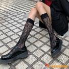 買1送1 蕾絲小腿襪洛麗塔長襪女中筒jk襪子lolita花邊日系鏤空【公主日記】【小獅子】