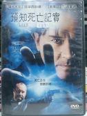 影音專賣店-Y54-023-正版DVD-電影【預知死亡記實  上+下 雙碟】-藍迪奎德 提摩西赫頓