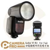 ◎相機專家◎ 預購免運 Godox 神牛 V1 圓燈頭閃光燈組 + AK-R1 套組 For Fuji Profoto A1 開年公司貨