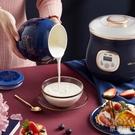 酸奶機家用智慧全自動多功能陶瓷內膽迷你小型米酒酸奶發酵機 快速出貨