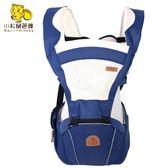 小鬆鼠芭雅多功能透氣嬰兒背帶腰凳四季通用寶寶背袋母嬰 卡米優品