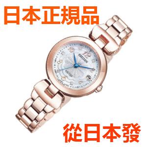 免運費 日本正規貨  CITIZEN Exceed eco Drive Titania Happy Flight 太陽能女士手錶 ES9422-52W