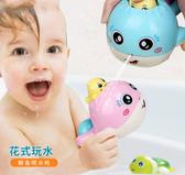 現貨 寶寶洗澡玩具戲水遊泳嬰兒玩具男孩女孩浴室噴水小水槍兒童玩具 射擊遊戲 玩具水槍
